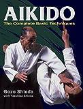 英文版 合気道基本技全書 - Aikido: The Complete Basic Techniques
