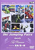Ski Jumping Pairs meets Top Runner featuri...[DVD]