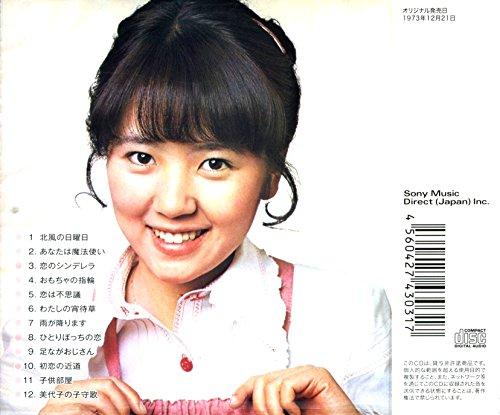 浅田美代子/オリジナル・ファースト・アルバム わたしの宵待草