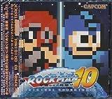 ロックマン10 オリジナルサウンドトラック