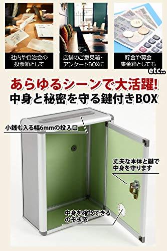 『Aoakua 鍵付きBOX 募金箱 / 応募箱 / 投票箱 / アンケートボックス シルバーグレー W22cm』の2枚目の画像