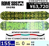 [155cm]18 ROME CHEAPTRICK ROCKER AT スノーボード 板 ローム メンズ スノボ ボード チープトリック エーティー 日本正規品