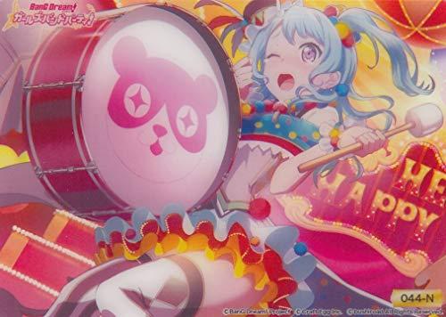 ヴァイスシュヴァルツ【クリアトレカ】 松原花音 044-N (ノーマル) スペシャルパック バンドリ! ガールズバンドパーティ!