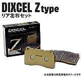 DIXCEL Zタイプ リア MERCEDES BENZ W204 ワゴン C63 AMG【型式204277 年式08/4~】