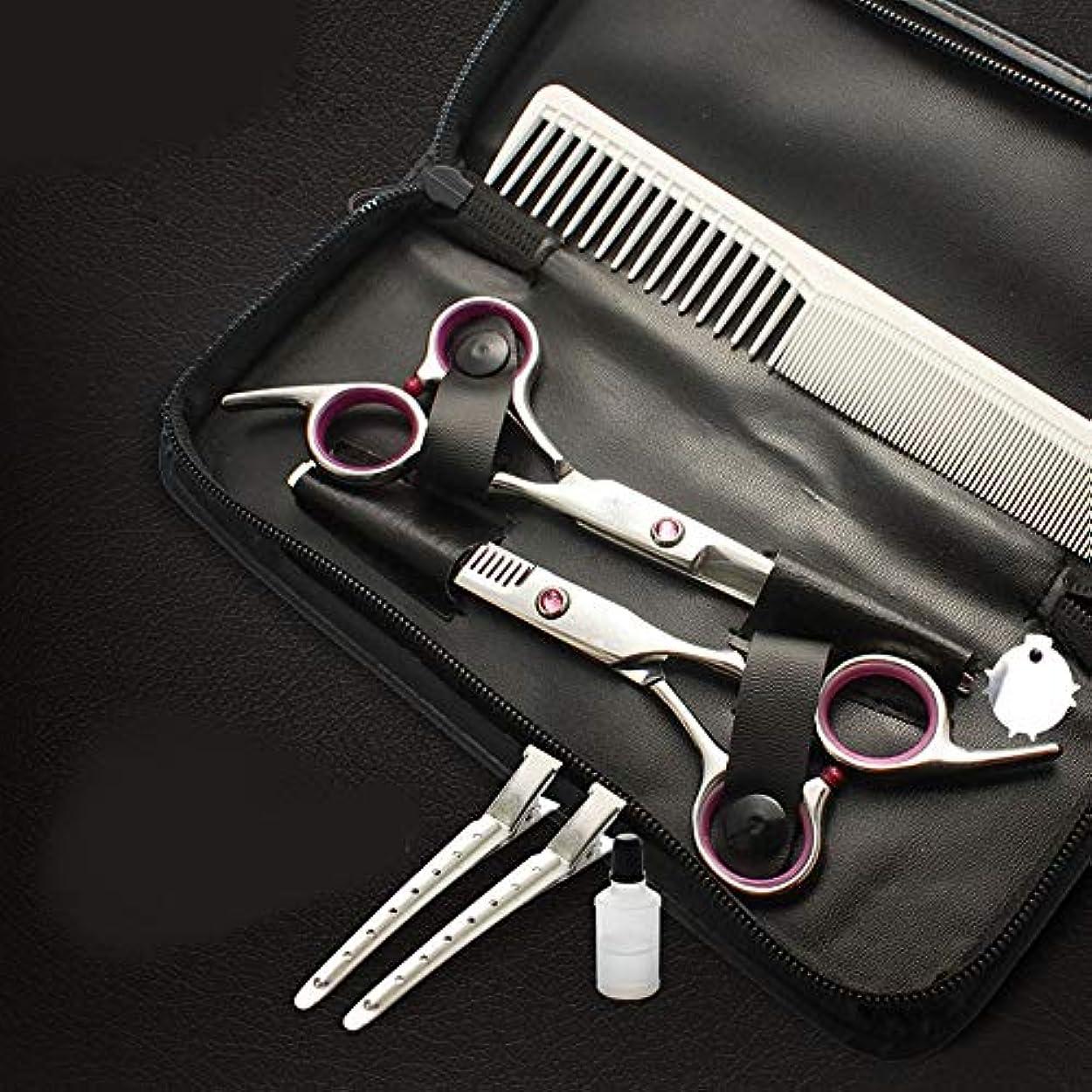 回転する神経記憶Goodsok-jp 6インチプロフェッショナルセット理髪セット子供用はさみ (色 : ピンク)