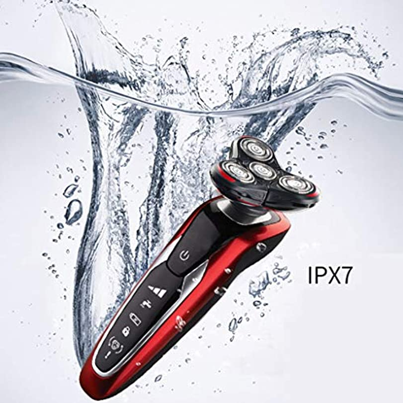 征服救出そうでなければ防水電気かみそり、4ヘッドデザイン/ 4 Dフローティングベニヤ、クリップひげを防ぐウェット&ドライ/スマート、ギフト