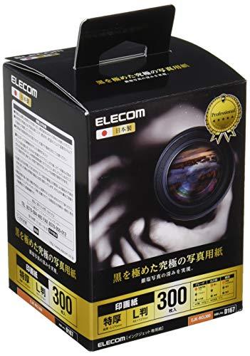 黒を極めた究極の写真用紙 EJK-RCL300 [L 300枚]