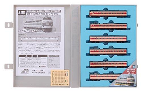 Nゲージ A0311 国鉄781系特急色特急ライラック6両セット
