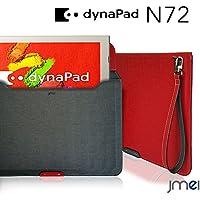 dynaPad N72/T N72/TG ケース JMEIオリジナルプロテクトレザーポーチケース VESTA Tablet ブラック TOSHIBA 東芝 ダイナパッド ストラップ付き タブレット PCバッグ パソコンバッグ PCケース クラッチバッグ タブレットPC