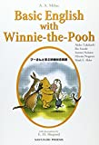 Basic English with Winnie the Pooh
