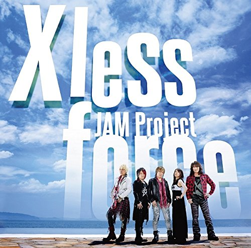 [画像:JAM Project BEST COLLECTION XI X less force]