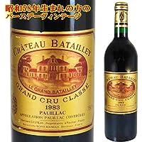 シャトー バタイエ 1983 750ml赤 ポイヤック 格付5級