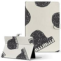 igcase d-01J dtab Compact Huawei ファーウェイ タブレット 手帳型 タブレットケース タブレットカバー カバー レザー ケース 手帳タイプ フリップ ダイアリー 二つ折り 直接貼り付けタイプ 010718 ピアノ 音楽 楽器