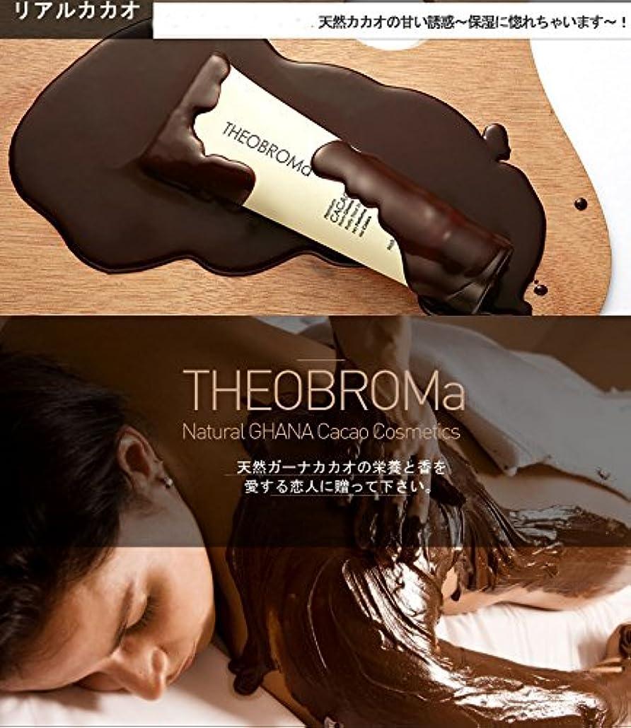 番号失う理由ドクターファームス 高級 カカオ パック、、、日本国内から販売、韓国コスメ老舗ハンビビの商品