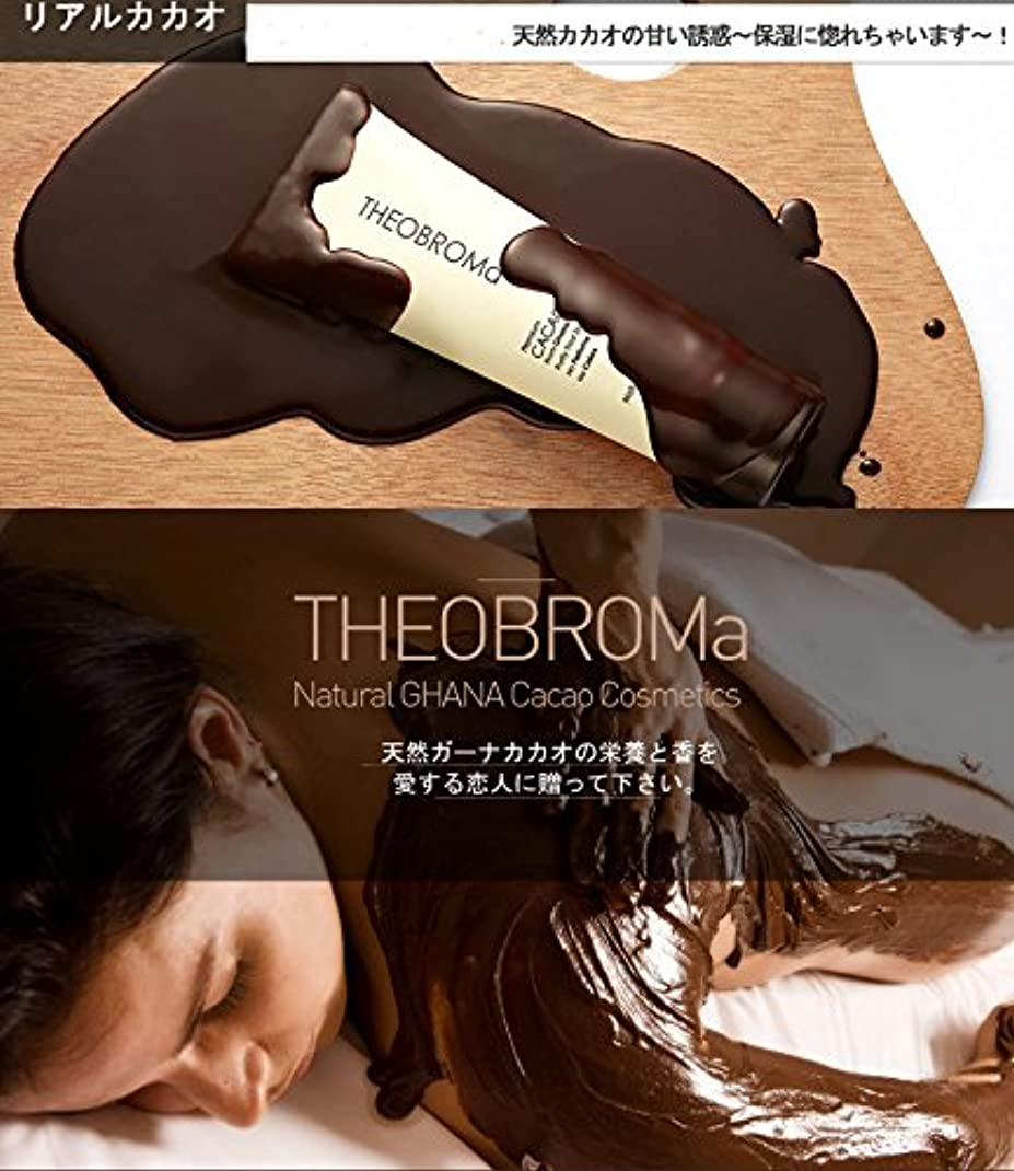 バレエ離れたドロードクターファームス 高級 カカオ パック、、、日本国内から販売、韓国コスメ老舗ハンビビの商品