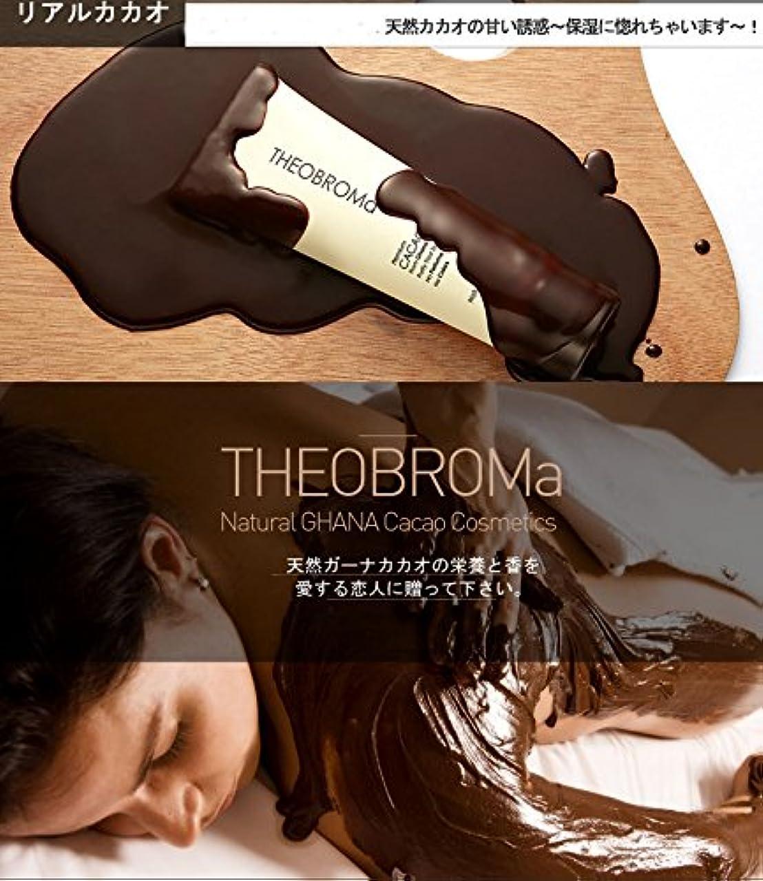 サスティーン新鮮な解釈ドクターファームス 高級 カカオ パック、、、日本国内から販売、韓国コスメ老舗ハンビビの商品