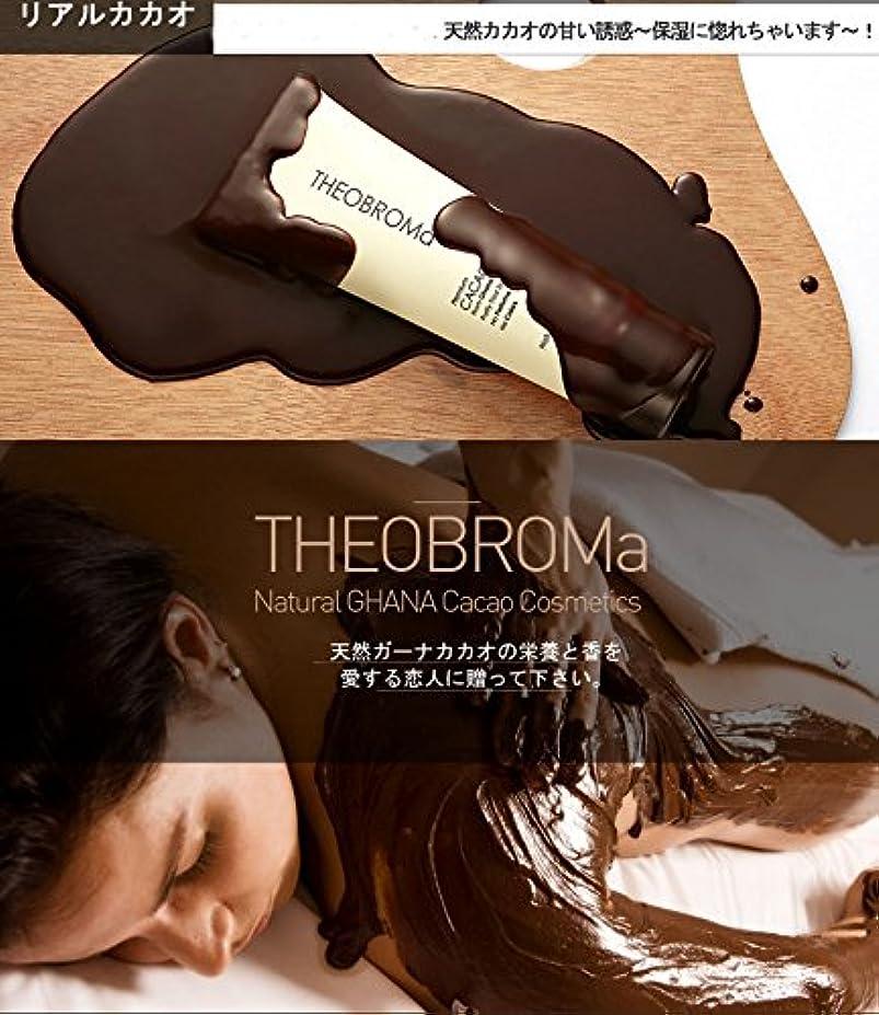 魂注釈を付ける持続するドクターファームス 高級 カカオ パック、、、日本国内から販売、韓国コスメ老舗ハンビビの商品