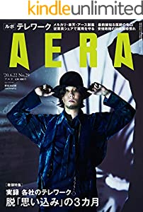 AERA6/22号