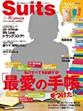 Suits DIME for WOMAN(スーツ ダイム フォーウーマン)2013年11月号