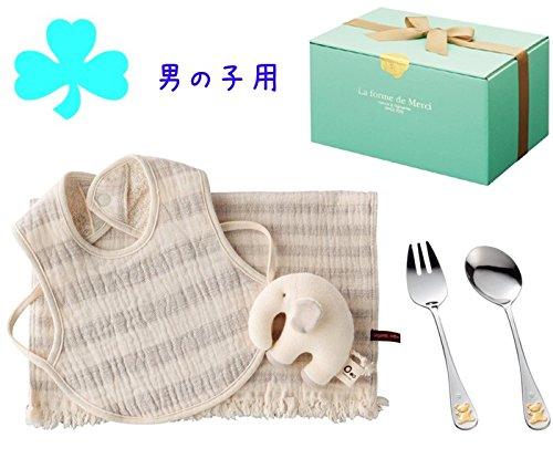 [해외]LOVE 아기 선물 소년 용 (회색) 피부에 좋은 유기농 증산 와르르 (딸랑이)과 스타일 타올 · 베이비 스푼 베이비 포크 선물 세트 출산 축하 완제품 유기농 아기 용품/LOVE Baby Gifts for Girls (Gray) Organic Elephant Rattles (Rattle) and Sky-F...