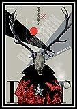 ロクス・ソルスの獣たち(Blu-ray:通常盤)