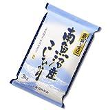 新潟県 南魚沼産 白米 コシヒカリ 精米 5kg 平成29年産 新米