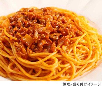 ヤヨイ Oliveto 業務用 スパゲティ・ミートソース 1食...