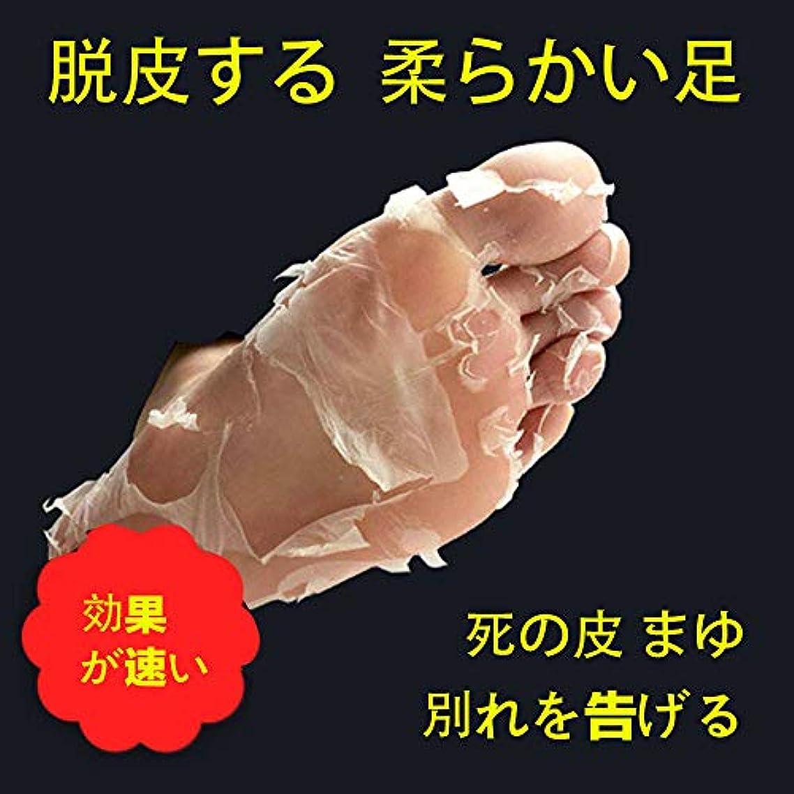 インレイ囚人悲惨なFOYAGE エクスフォリエイティングスエードフットフィルム1袋40ml(2フィートセット付き)7日肌の変化は刺激的ではありません 1袋