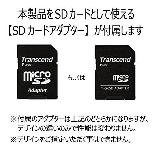microSDHCカード 8GB Class10 TS8GUSDHC10