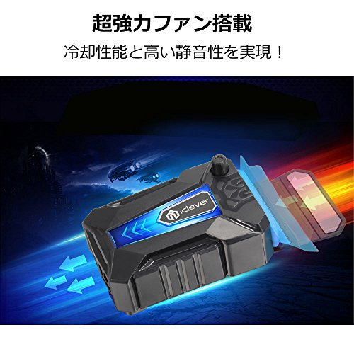 iClever ノートパソコン 冷却ファン USB冷却器 軽量 静音 USB 小型 排気口取付 最高4100RPM