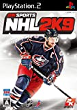 「NHL 2K9」の画像