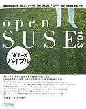 openSUSE 10.3 ビギナーズバイブル