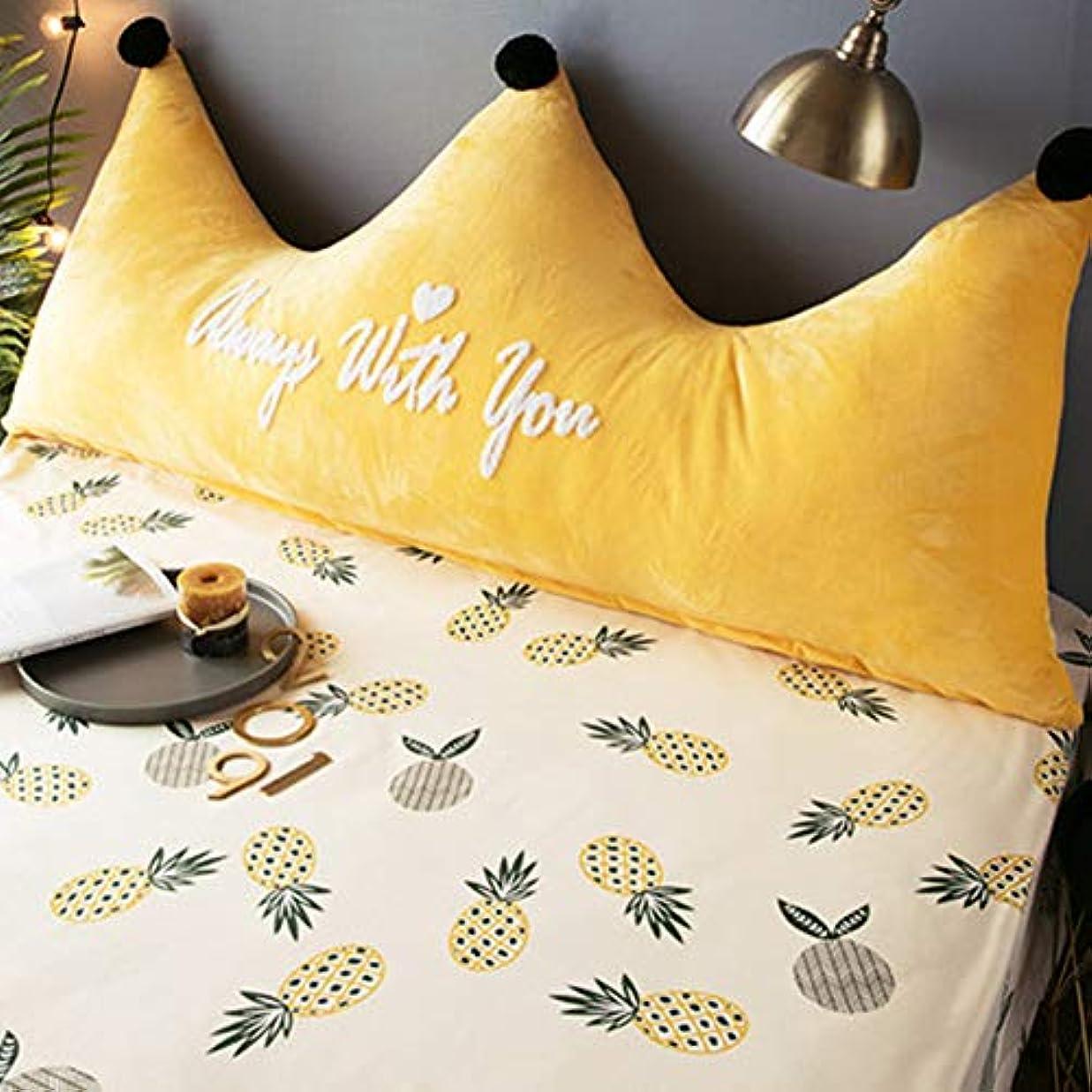 ベッドサイドトライアングル枕、ヘッドボード黒三角ウェッジクッションベッド戻るポジショニングサポート枕読書枕,90*60CM