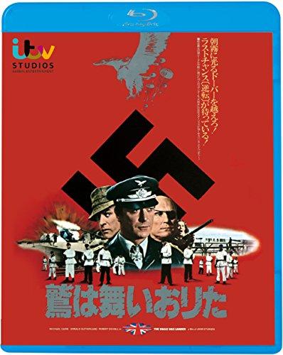 鷲は舞いおりた [Blu-ray]