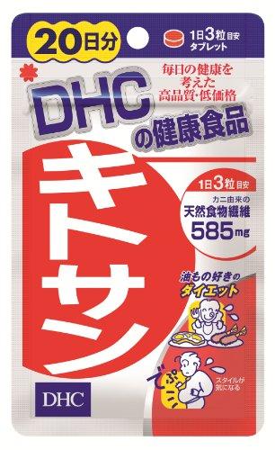 DHC 20日分キトサン