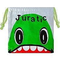 ジュラチック (Juratic) ラプト 巾着 約H20cm x W20㎝ FLJR33