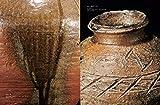 六古窯を訪ねる:瀬戸・常滑・越前・信楽・丹波・備前 (別冊太陽 日本のこころ) 画像