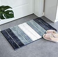 バスマット、滑り止めバスルームラグ、シャワーマットバスルームカーペット適切な床玄関屋外屋内フロントドアマット、50 * 80CM,グレー