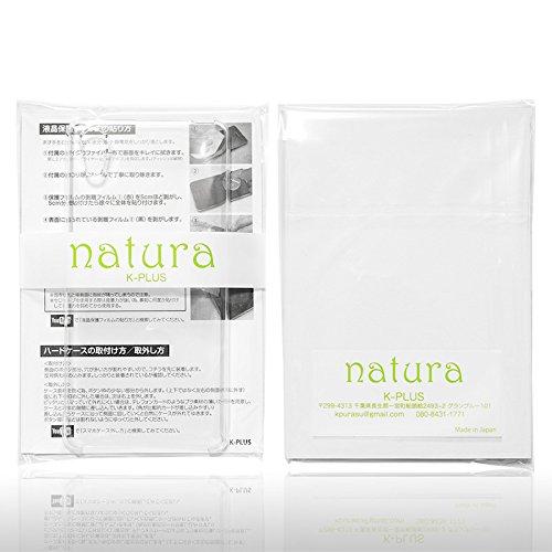 natura(ナチュラ) Xperia Z5 Premium ハードケース カバー クリアケース 透明 液晶保護フィルム付 エクスペリア docomo SO-03H