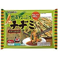 [冷凍] 米久 野菜たっぷりチヂミ 4枚 (タレ付) 198g