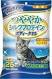 ハッピーペット ボディータオル 猫用 25枚入