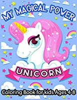 MY MAGICAL POWER UNICORN Coloring Book for kids Ages 4-8: A beautiful collection of 50+ magic unicorns, princess, stars, rainbows, castles and meadows illustrations for hours of fun!