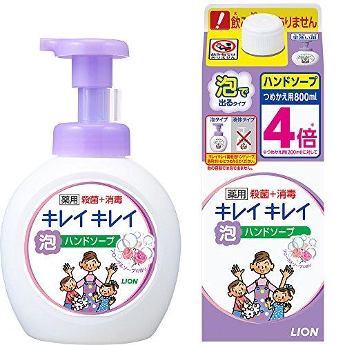 キレイキレイ 薬用 泡ハンドソープ フローラルソープの香り 本体大型500ml + 詰め替え 特大800ml(医薬部外品)