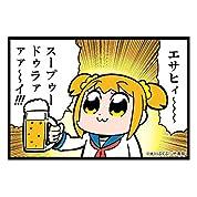 ポプテピピック 8 BIGスクエア缶バッチ