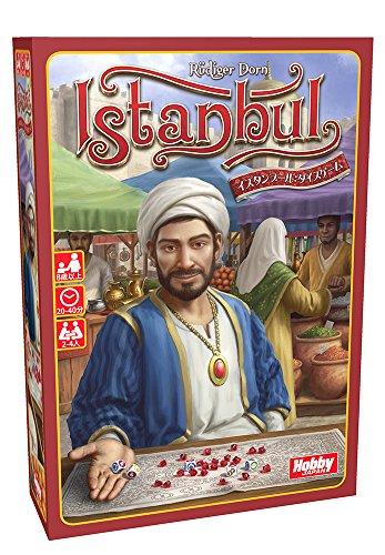 イスタンブール:ダイスゲーム:カバーアート