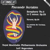 スクリャーピン:交響曲 第2番 他 (Scriabin: Symphony No.2, etc.)  [Import]