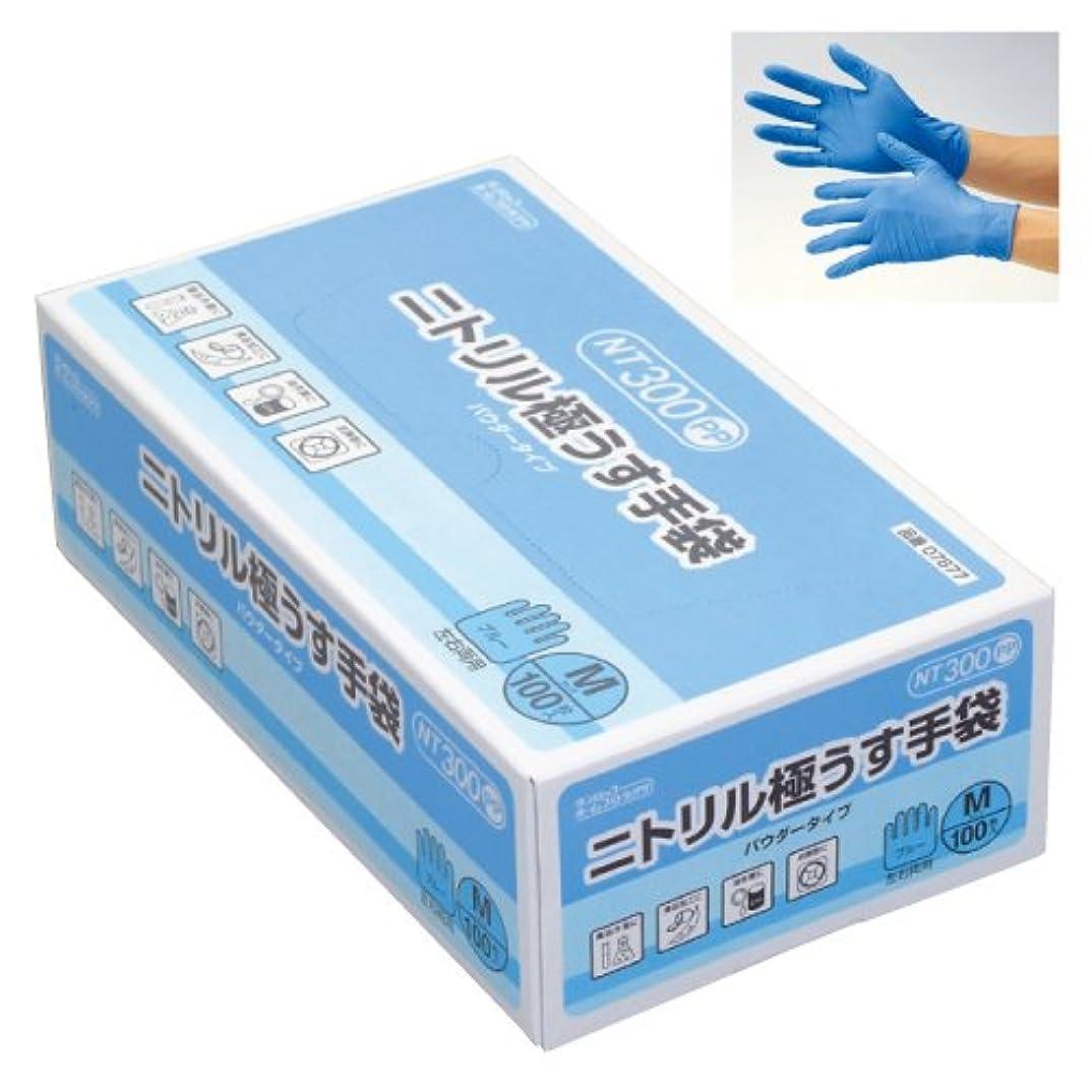 ラインナップ構造的適切にニトリル極うす手袋 NT300 (23-6073-02)