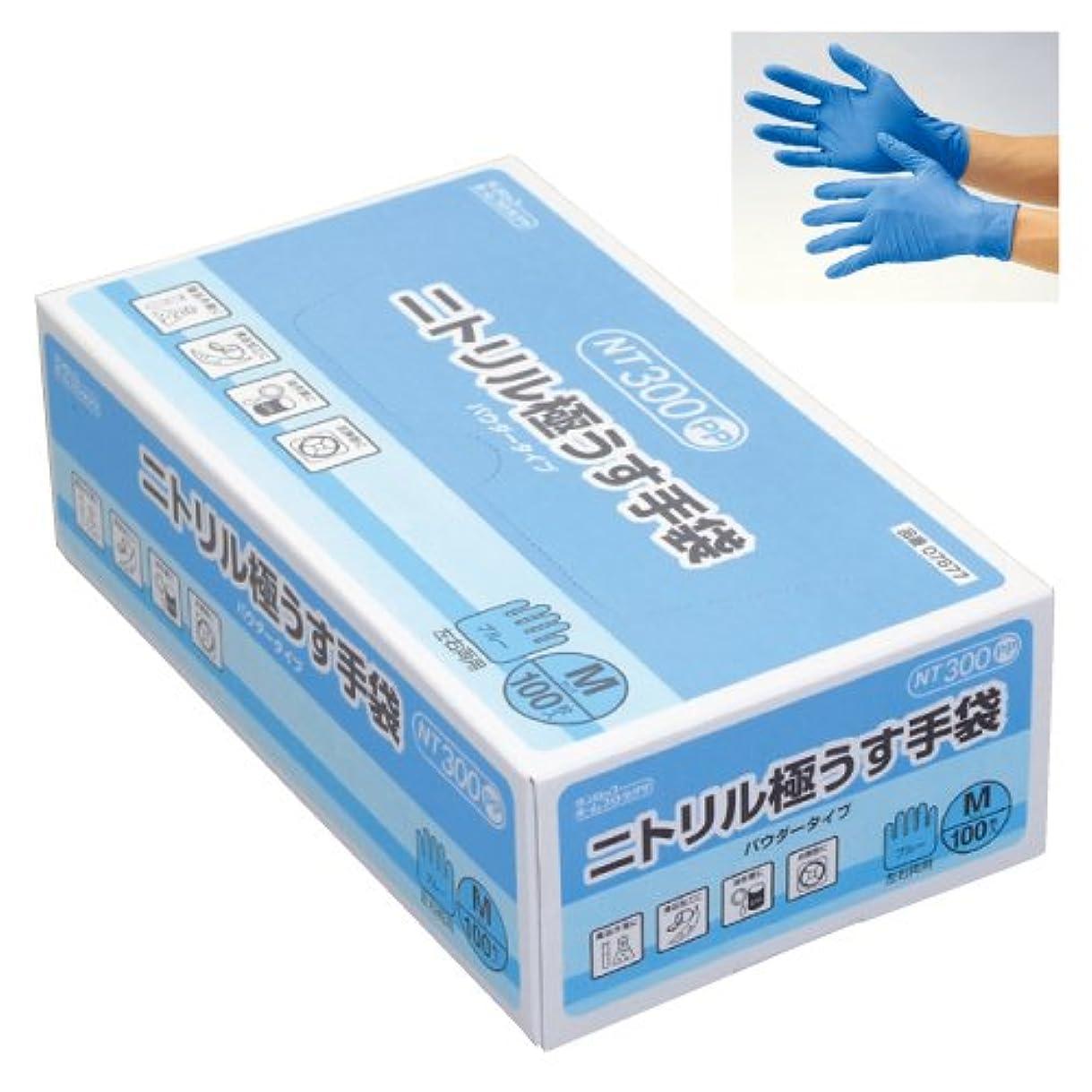 比喩もっと信号ニトリル極うす手袋 NT300 (23-6073-01)