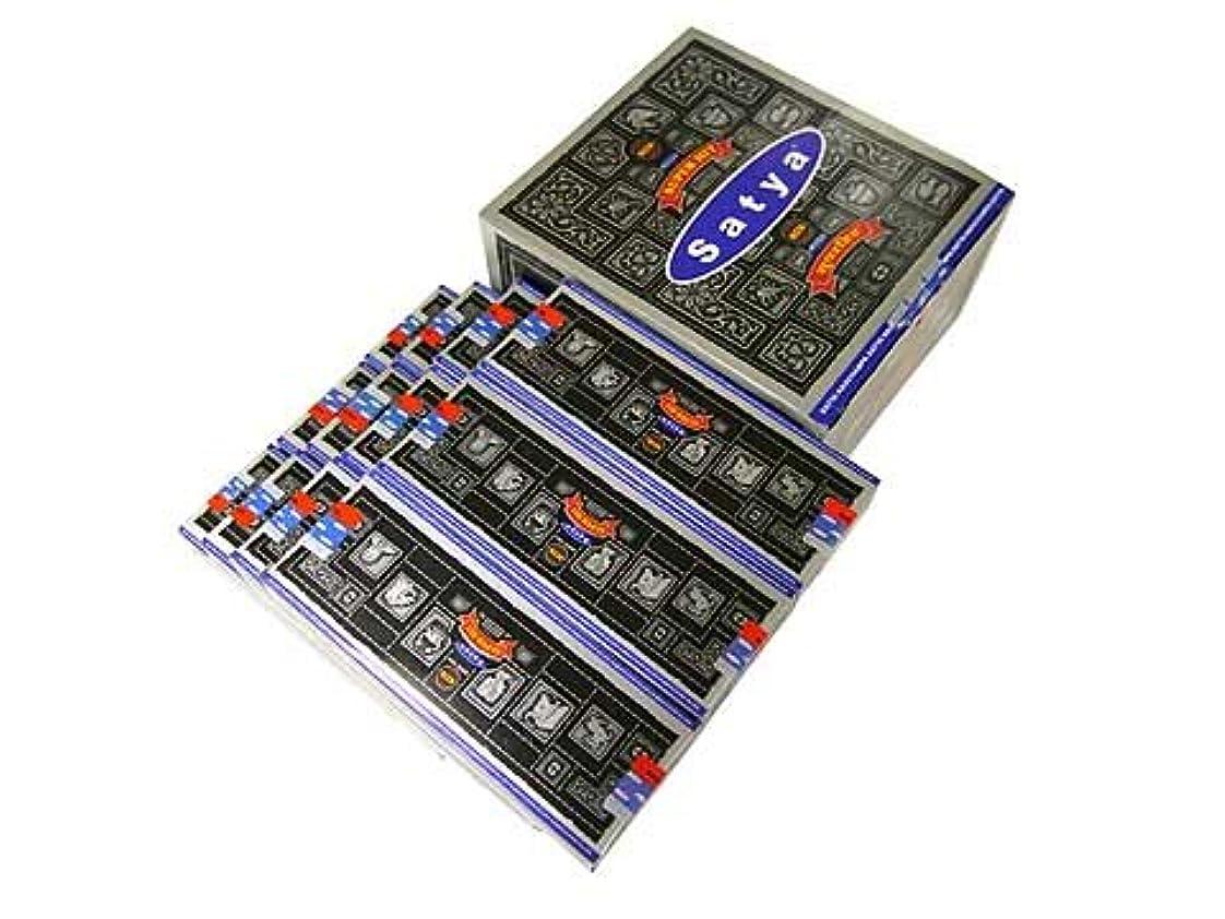 区別する脅威債務者SATYA(サチャ) スーパーヒット香ドゥープ SUPER HIT DHOOP 12箱セット