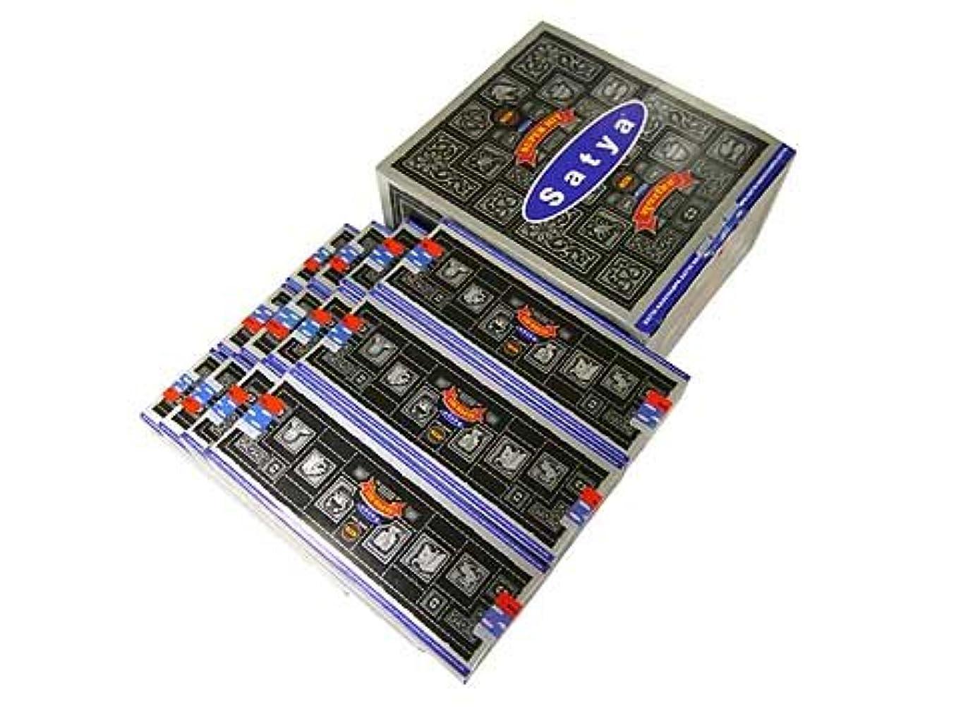 ほとんどないご意見恩赦SATYA(サチャ) スーパーヒット香ドゥープ SUPER HIT DHOOP 12箱セット